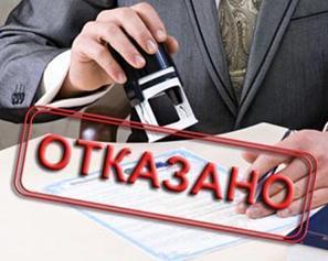 Новая версия стандарта ISO 9001:2015