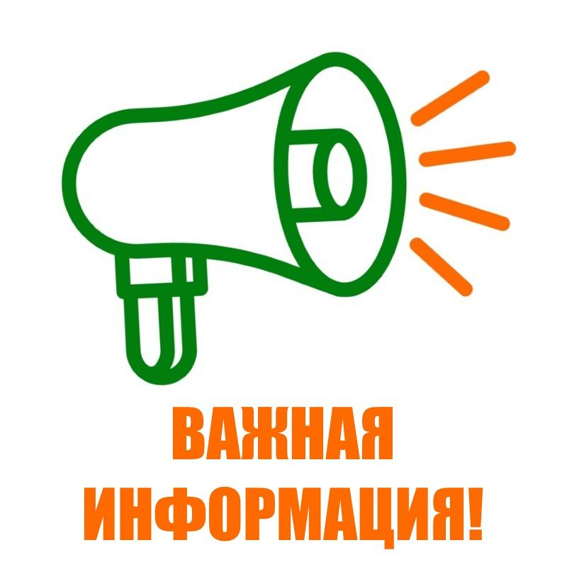 Вступил в силу ГОСТ Р ИСО 22000-2019